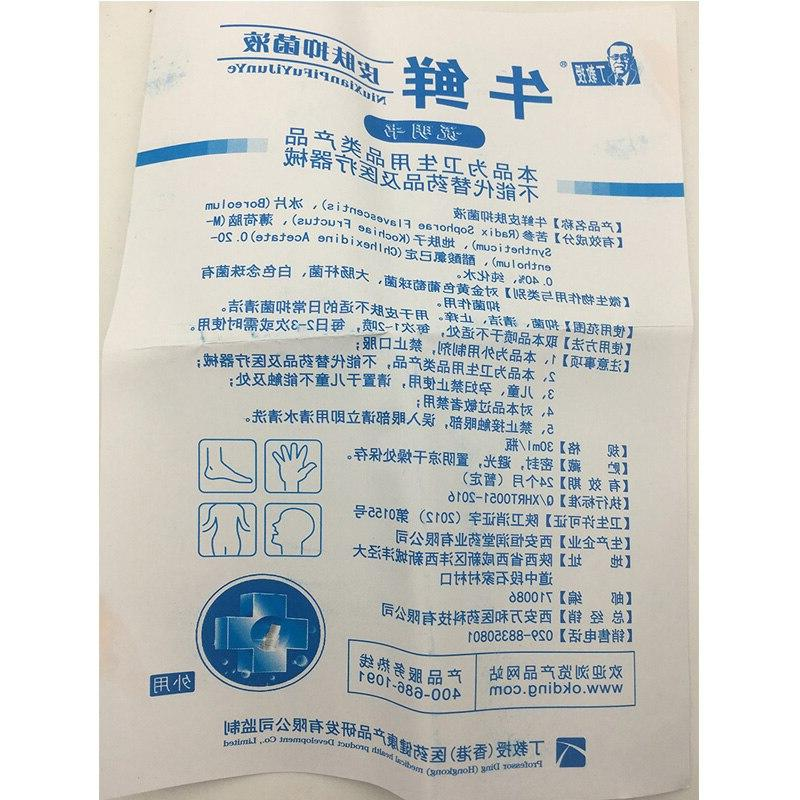 3 Relief Problem Combination Chinese Product improve Skin problem Uncomfortable Product
