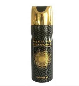 Makkah Unisex Body Spray 200 ml Deodorant by Al Haramain