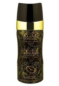 Nabeel Black 150 ml Perfumed Deodorant Unisex Body Spray By