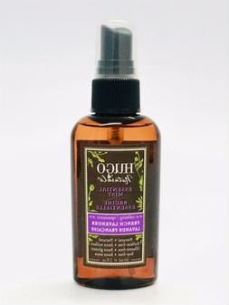 natural body spray french lavender essential mist