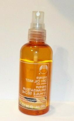 The Body Shop PAPAYA Dry Oil Mist Spray 3.38 oz *New No Lid*